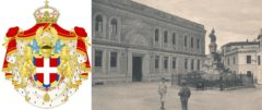 "Liceo Ginnasio Statale ""Amedeo di Savoia"" di Tivoli"